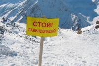 Спасатели просят туристов не выходить на горные маршруты.