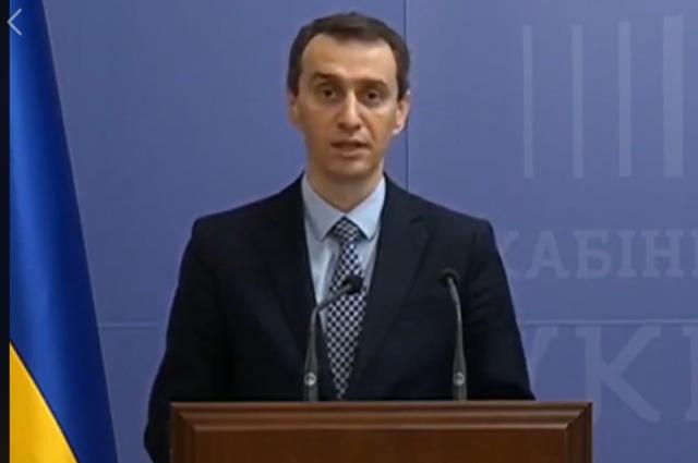 Ляшко рассказал, какие области Украины могут попасть в «красную зону»