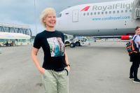 Благодаря Елене и ее коллегам мужчина смог добраться до Новосибирска.