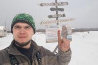 До перевала Дятлова экспедиция добралась в 45-градусный мороз.