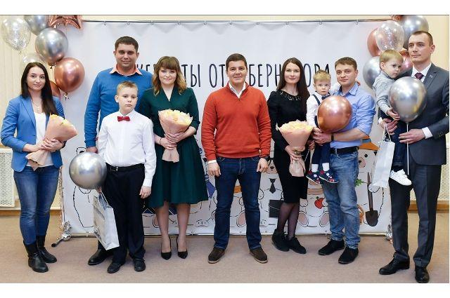 Молодые семьи Ямала получают жилищные сертификаты