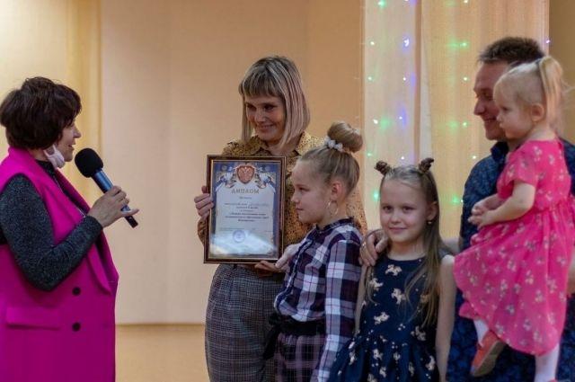 Приваловы победили в конкурсе «Лучшая многодетная семья Новотроицка».