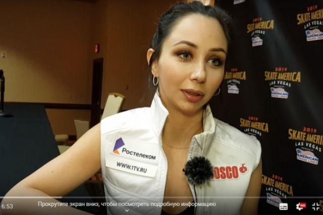 Спортсменка стала четвертой на Кубке России