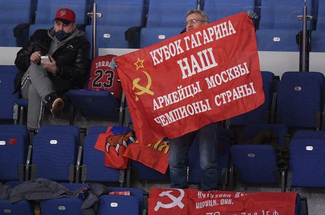 Болельщики ЦСКА поддерживают свою команду.
