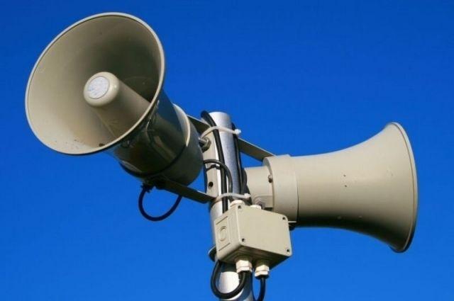 Системы оповещения будут работать с 10.40 до 10.44.