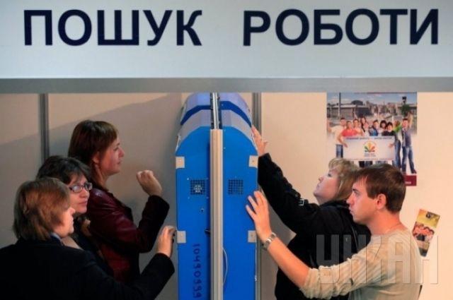 Помощь безработным на время карантина: Зеленский подписал закон