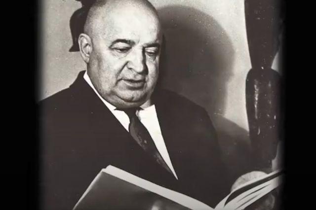 Александр Роу.
