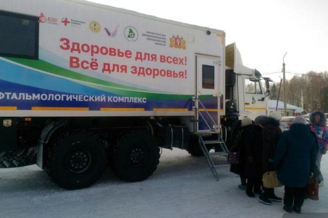 «Автопоезд здоровья» привёз прививки от COVID-19 в уральский посёлок.