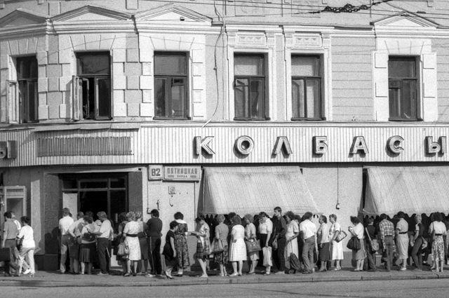 Конечно, колбаса может подорожать, но радует тот факт, что в магазинах она есть, в отличие от времён позднего СССР, когда цены были стабильны (2 руб. 20 коп. за «Докторскую» и 2 руб. 90 коп. за «Любительскую»), но колбасу не покупали, а добывали. На фото: очередь вмагазин «Колбасы», Москва, 1990 г.