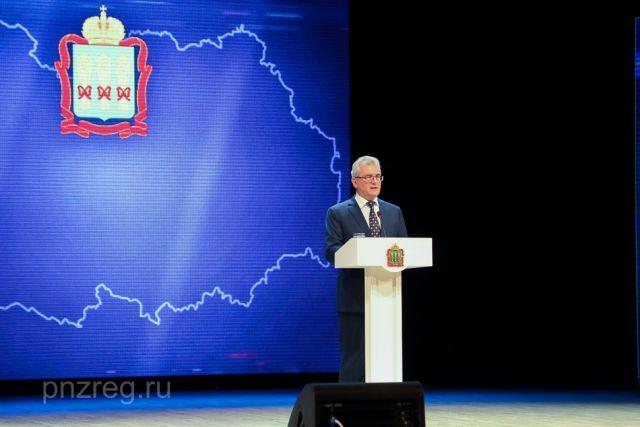 Губернатор Пензенской области огласит инвестиционное послание 4 марта