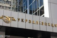 Укрзализныця планирует сократить штат центрального офиса на треть