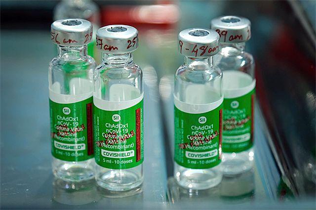 Индийская вакцина Covishield/AstraZeneca.