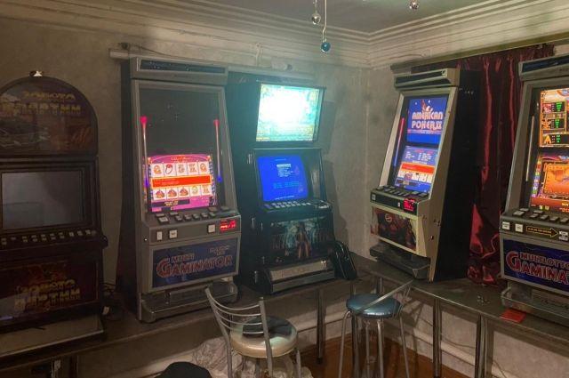 Где в самаре есть игровые автоматы все онлайн програми казино