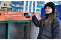 В окружной столице установили «тематические» контейнеры