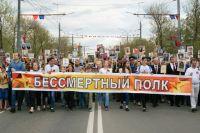 В Оренбурге в 2021 году 9 мая отметят Парадом Победы и шествием «Бессмертного полка».