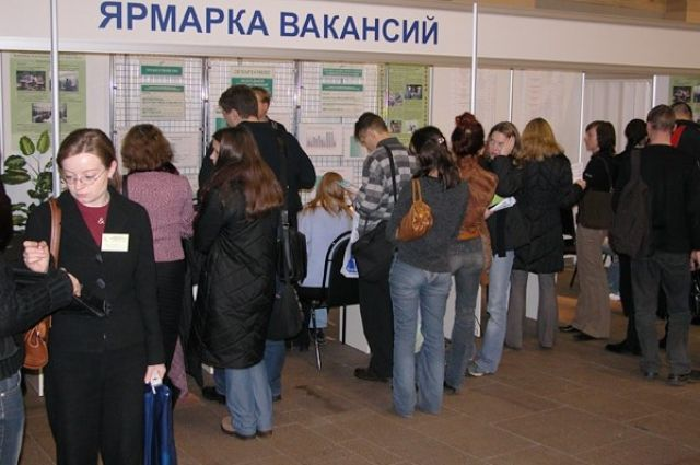 В Калининградской области отмечают снижение уровня безработицы
