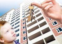 Для детей-сирот из бюджета округа установили ежемесячную компенсацию расходов по договору найма жилого помещения