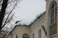 Прокуратура возбудила административные дела по части 7 статьи 7.32 КоАП РФ.