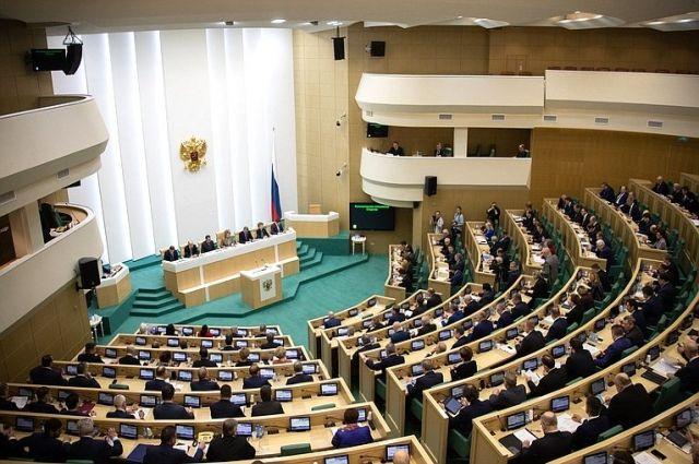 Открылось пятисотое юбилейное заседание Совета Федерации