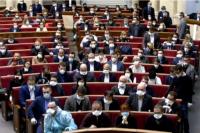 Рада не поддержала проект об усилении ответственности за кражу авторства