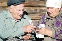 Некоторым пенсионерам выдадут пенсии на несколько дней раньше.
