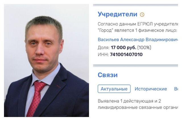 Депутат Александр Васильев
