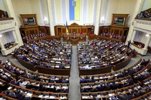 Рада не поддержала закон о легализации оружия