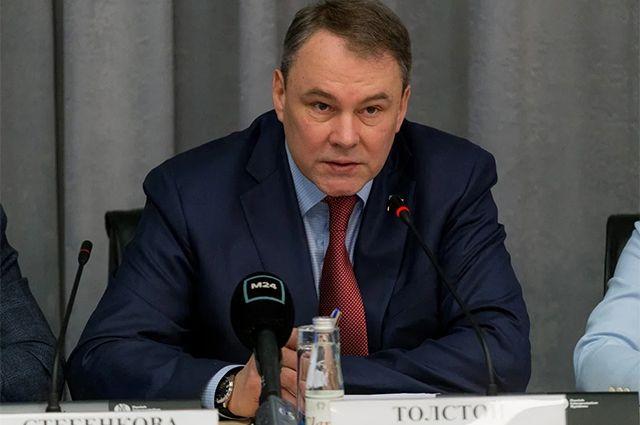 Заместитель председателя Государственной Думы РФ Петр Толстой.
