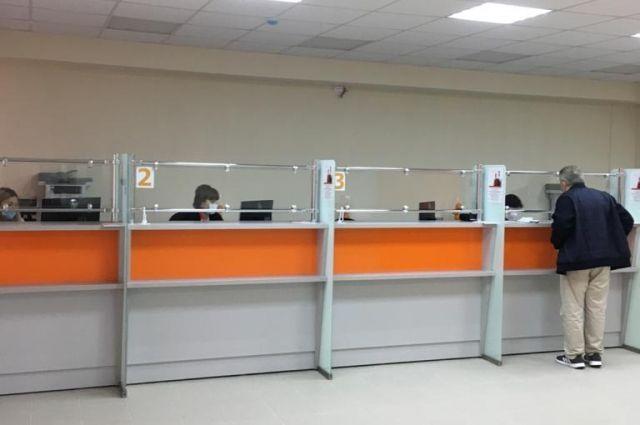 Режим работы офисов «ЭнергосбыТ Плюс» в праздничные выходные..