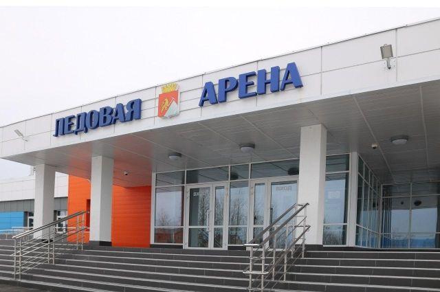 Построить новый спорткомплекс помогли благотворительный фонд Тимченко, пермские власти и градообразующее предприятие.