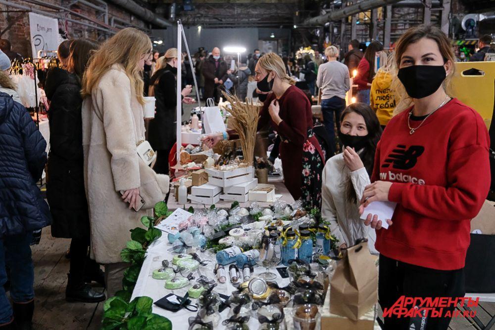 Весенний фестиваль RED Market в Перми.