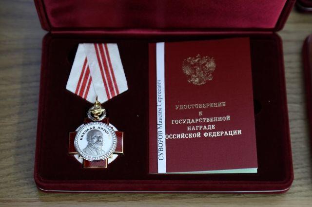 Орденом Пирогова награждают за заслуги в области медицины и высокоэффективную организацию работы по диагностике, профилактике и лечению особо опасных заболеваний.