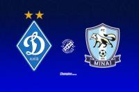 «Динамо» удалось обыграть «Минай» в Киеве.
