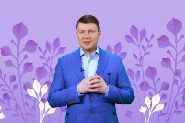 Сергей Ерёмин записал интерактивное поздравление для красноярок.