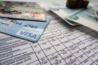 Выплата за коммунальные услуги сократилась на 14 тысяч рублей.