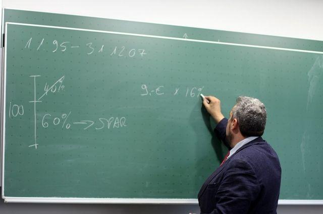 Эксперты обсудят проблему нехватки учителей в общем и средне-специальном образовании