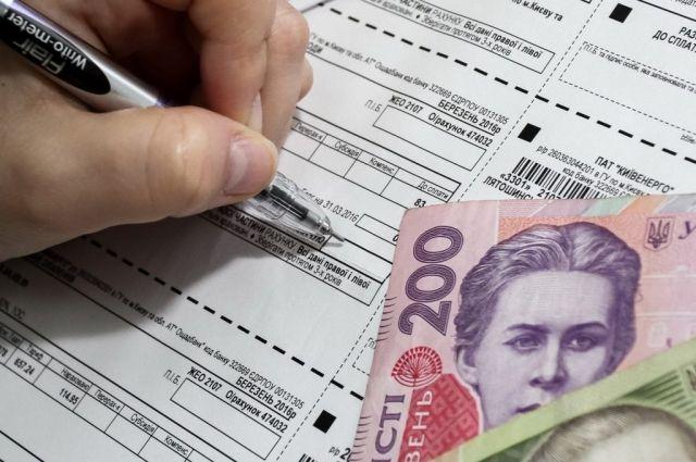 В Украине расширят список получателей субсидий: подробности
