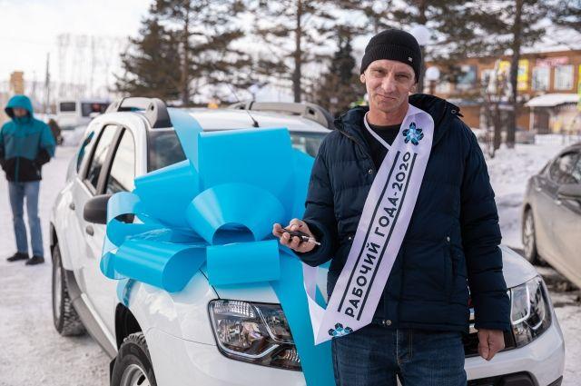 Обладателем главного приза — автомобиля Renault Duster — стал машинист экскаватора Крутихинского участка горных работ Михаил Коломиец.