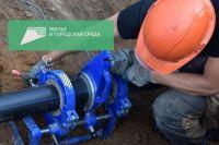 В 2021 году в крае займутся проектами по реконструкции системы водоснабжения в Перми, Лысьве и посёлке Лямино.