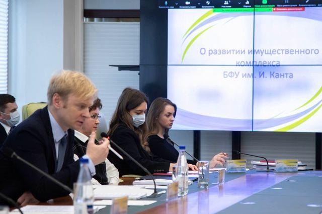 В БФУ им. Канта представили концепцию нового кампуса