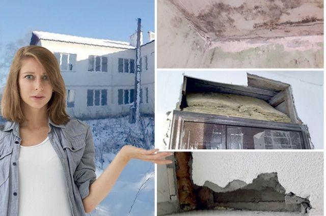 В Трубчевском районе сиротам предоставили не пригодные для проживания квартиры. Региональный следком завёл уголовное дело.