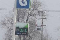 Стоимость литра пропана-бутана стала выше 30 рублей.
