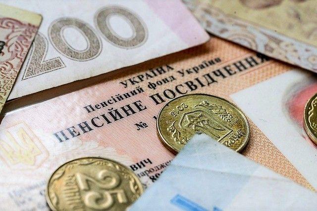 Шмыгаль назвал условие, при котором пенсии вырастут в три раза
