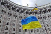 Кабмин одобрил проект стратегии экономической безопасности до 2025 года