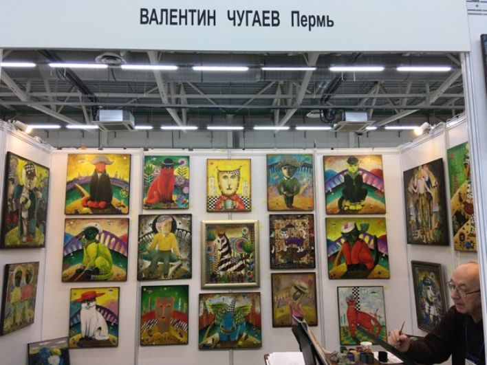 Выставка «АРТ-Пермь» на Пермской ярмарке.