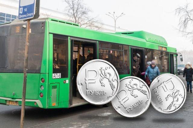 Жителей Екатеринбурга больше смущает не грядущее повышение, акачество работы общественного транспорта.