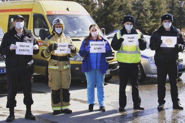 Врачи, полицейские, спасатели - все экстренные службы региона - призывали кузбассовцев не выходить лишний раз из дома, пока бушует вирус.