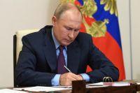 Владимир Путин подписал закон о блокировке телефонных номеров на территории исправительных учреждений.