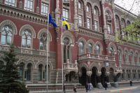 В НБУ объяснили рост инфляции в Украине