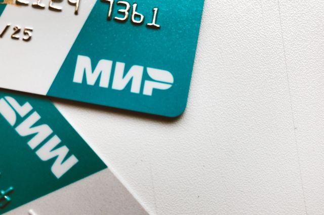 У жителя Ялты украли 11 тысяч рублей с карты